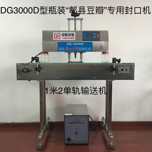 中山DG3000D型铝箔