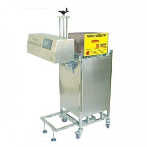 广州电磁感应铝箔封口机DG3000D两档型