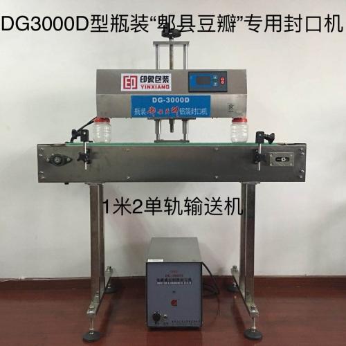 DG3000D type aluminum foil
