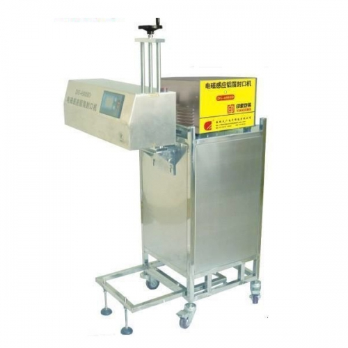 Electromagnetic induction aluminum foil sealing machine DG3000D two-speed type